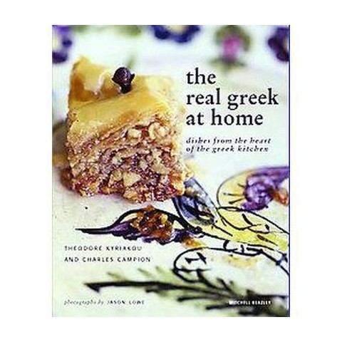The Real Greek at Home (Paperback)