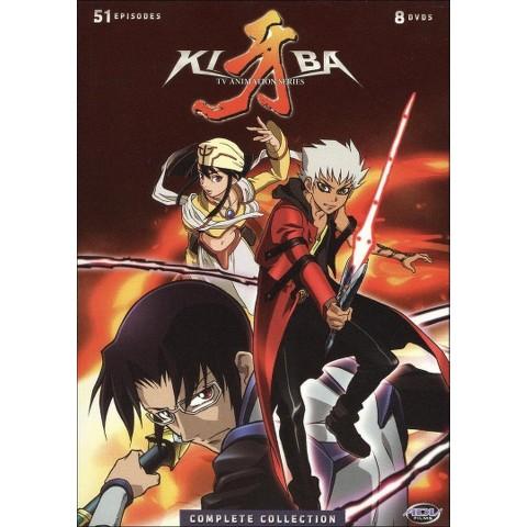 Kiba: Complete Collection (8 Discs)