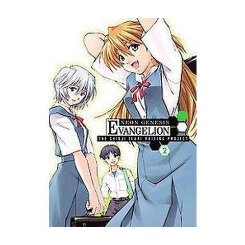Neon Genesis Evangelion The Shinji Ikari Raising Project 2 (Paperback)