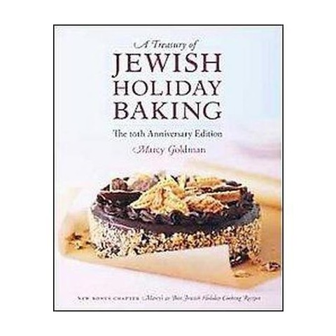 A Treasury of Jewish Holiday Baking (Anniversary) (Paperback)