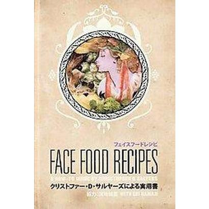 Face Food Recipes (Hardcover)