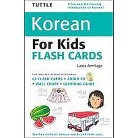 Tuttle Korean for Kids Flash Cards (Bilingual) (Mixed media product)