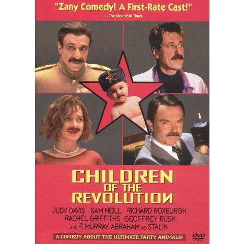 Children of the Revolution (Widescreen)