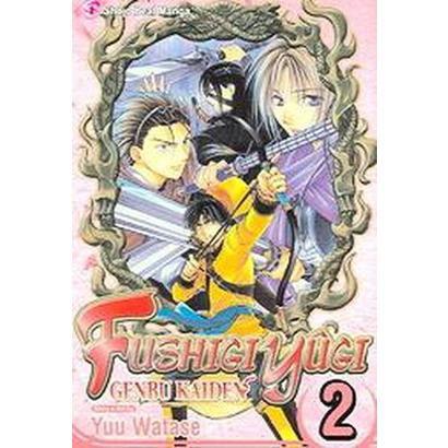 Fushigi Yugi 2 (Paperback)