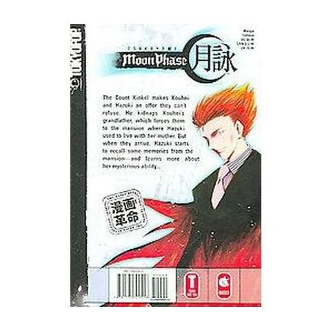 Tsukuyomi: Moon Phase 4 (Paperback)