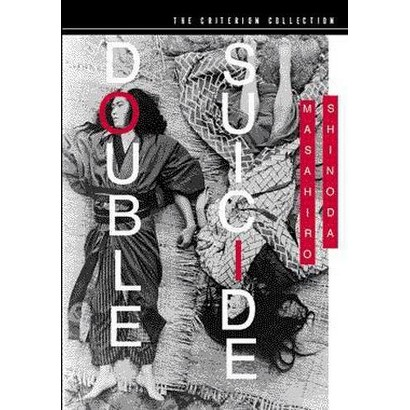 Double Suicide (Criterion Collection) (S)