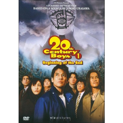 20th Century Boys 1: Beginning of the End (Widescreen)