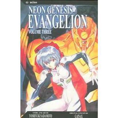 Neon Genesis Evangelion 3 (Subsequent) (Paperback)