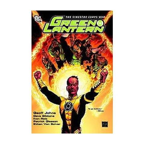 Green Lantern 1 (Paperback)
