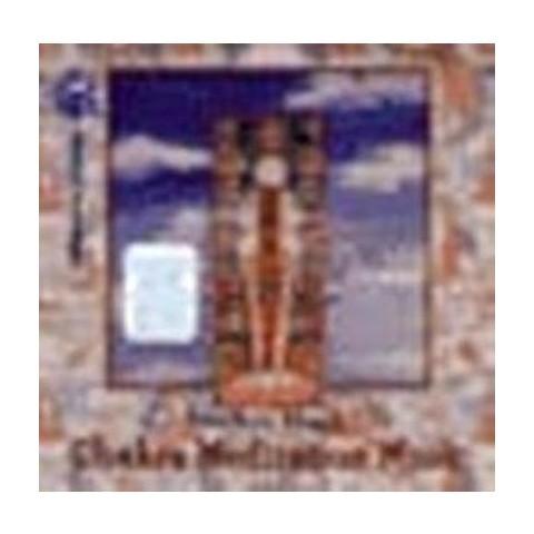 Chakra Meditation Music (Compact Disc)