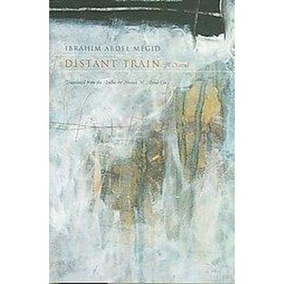 Distant Train (Hardcover)