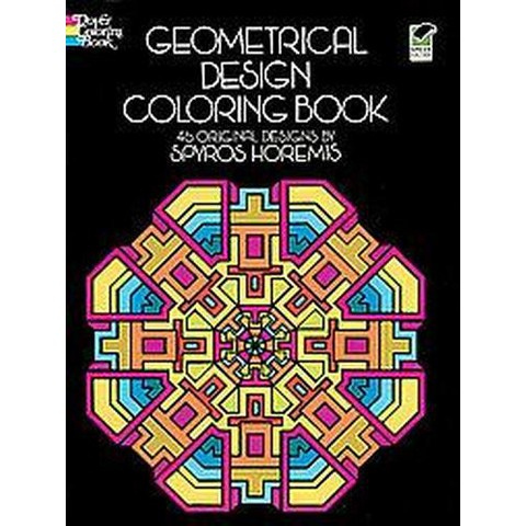 Geometrical Design Coloring Book (Paperback)