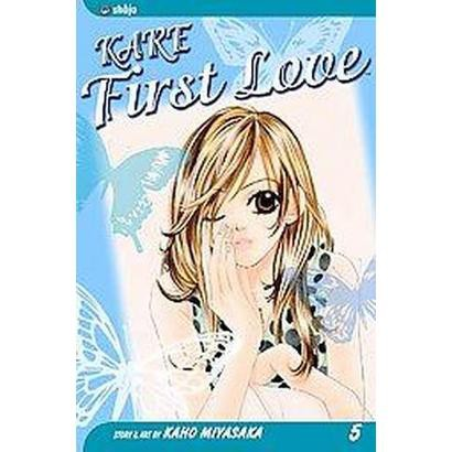 Kare First Love 5 (Paperback)