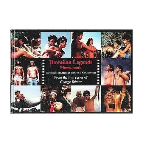 Hawaiian Legends Photo Book (1) (Hardcover)