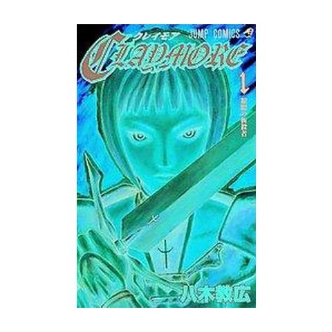 Claymore 1 (Paperback)