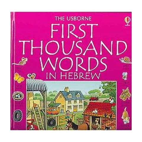 The Usborne First Thousand Words in Hebrew (Hardcover)