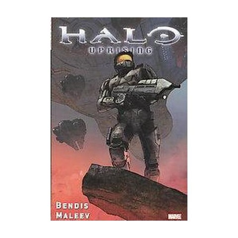 HALO (Hardcover)