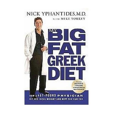 My Big Fat Greek Diet (Paperback)