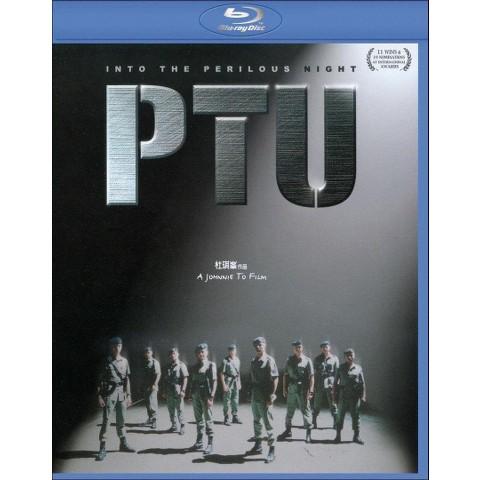 Ptu (Blu-ray)
