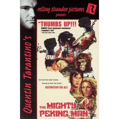 The Mighty Peking Man (Widescreen)