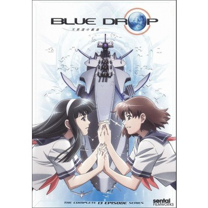 Blue Drop: The Complete Collection (2 Discs) (Widescreen)