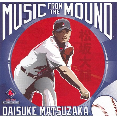 Music from the Mound