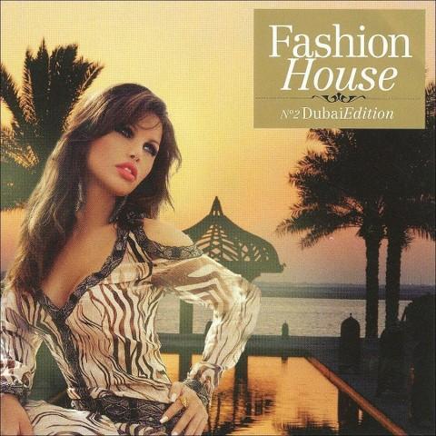 Fashion House, Vol. 2: Dubai Edition