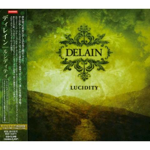 Lucidity (Bonus Tracks)