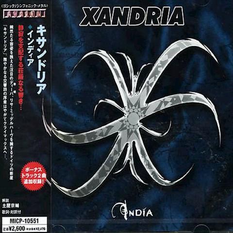India (Bonus Track)