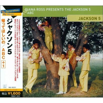 Diana Ross Presents The Jackson 5/ABC