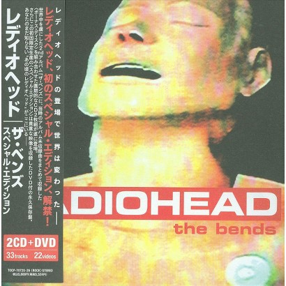 The Bends (CD/DVD) (Special Edition)