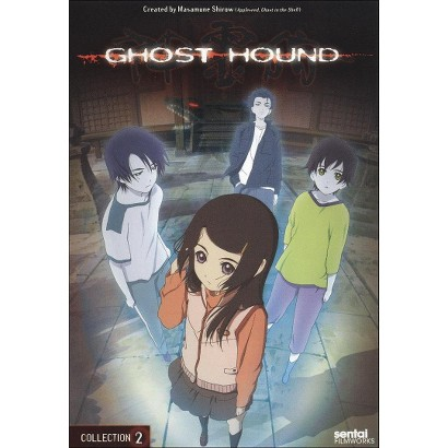 Ghost Hound: Collection 2 (2 Discs) (Widescreen)