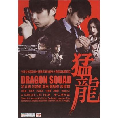 Dragon Squad (Widescreen)