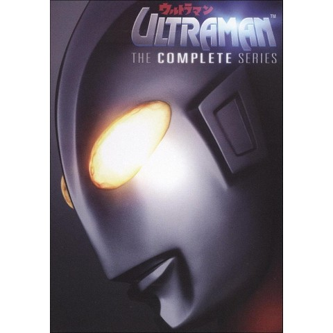 Ultraman: The Complete Series [4 Discs]