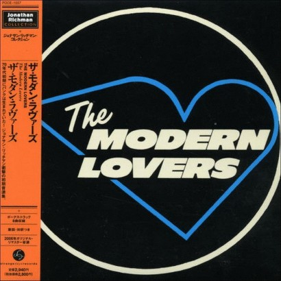 The Modern Lovers (Japan Bonus Tracks)