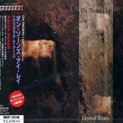 Crystal Tears (Bonus Tracks)