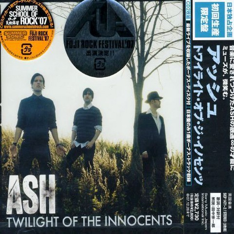 Twilight of the Innocents (Japan Bonus Track)