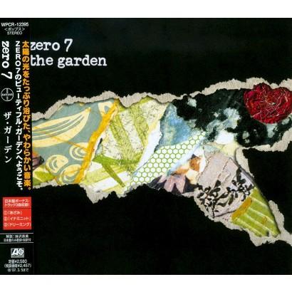 Garden (Japan Bonus Tracks)