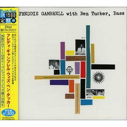 Freddie Gambrell with Ben Tucker, Bass
