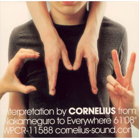 Interpretation by Cornelius