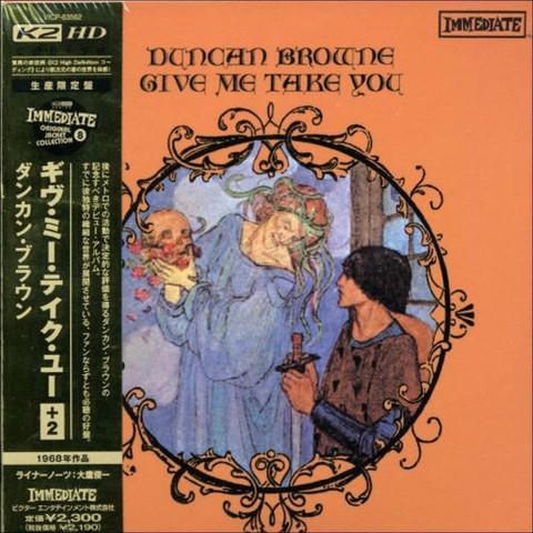 Give Me Take You (Japan Bonus Tracks)