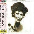 Minnie Riperton - The Best of Minnie Riperton (CD)