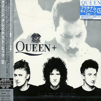 Greatest Hits III (Japan Bonus Track)