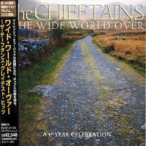 Wide World Over: A 40 Year Celebration (Japan Bonus Track)