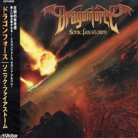 Sonic Firestorm (Japan Bonus Track)
