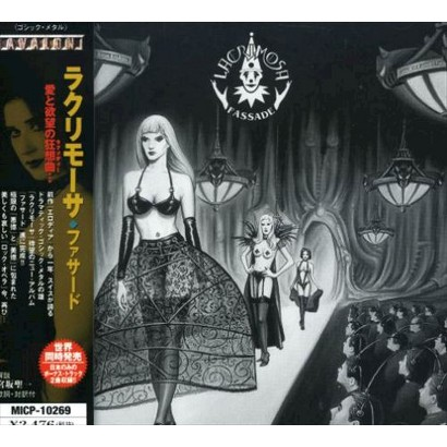 Fassade (Japan Bonus Track)