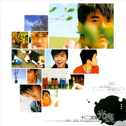 Michael 1996-2006 Greatest Hits