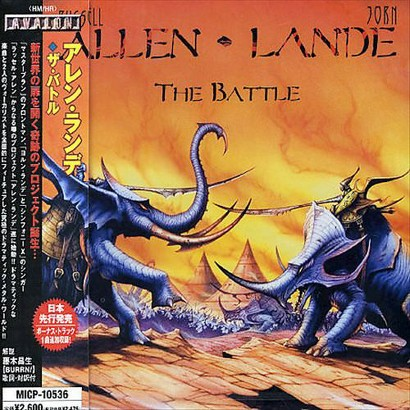 Battle (Japan Bonus Track)