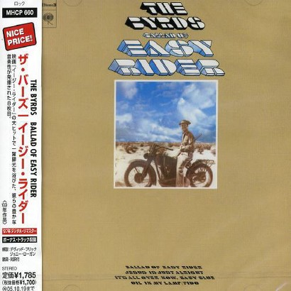 Ballad of Easy Rider (Japan Bonus Tracks)