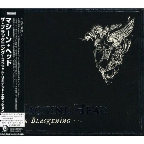 The Blackening (Japan Bonus Track/Bonus DVD)